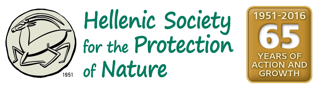 Hellenic Society for the protection of nature