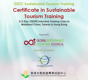 Infinity GSTC Sustainable Tourism Training Overview