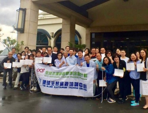 GSTC Training: Sustainable Tourism Training in Taiwan