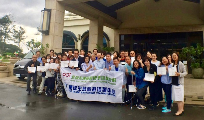 gstc sustainable tourism training, taiwan