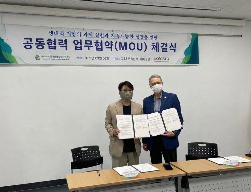 GSTC STTP and MOU with Jeollabuk-do Ecotourism Sustainable Center